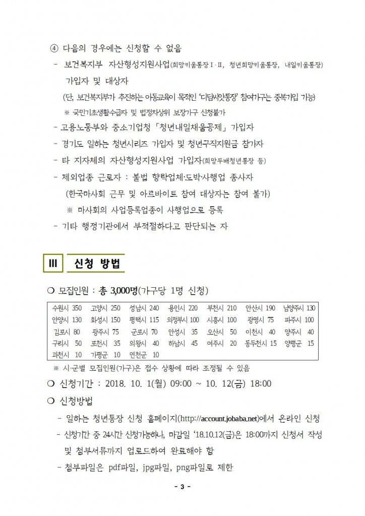 공고 (3)