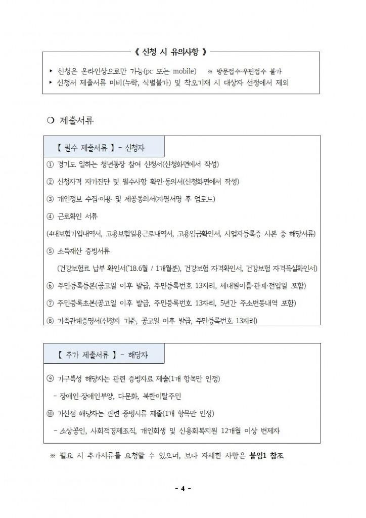 공고 (4)