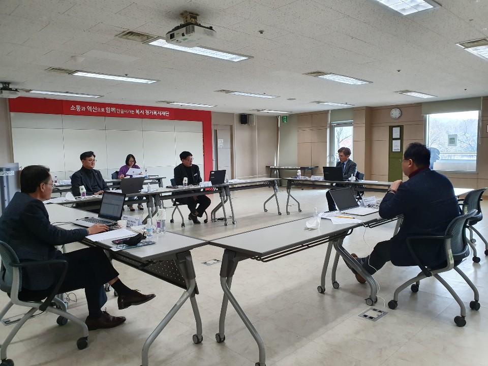 2020년 「사회복지시설 차량 지원 사업」 선정심의위원회 개최