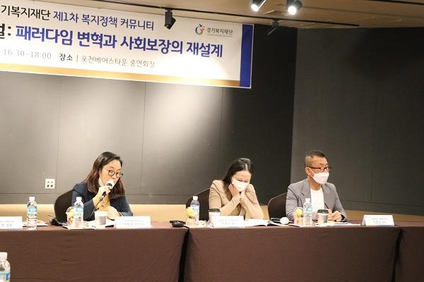 제1차 복지정책커뮤니티 현장사진_3