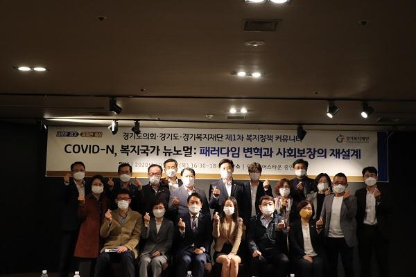제1차 복지정책커뮤니티 현장사진_4