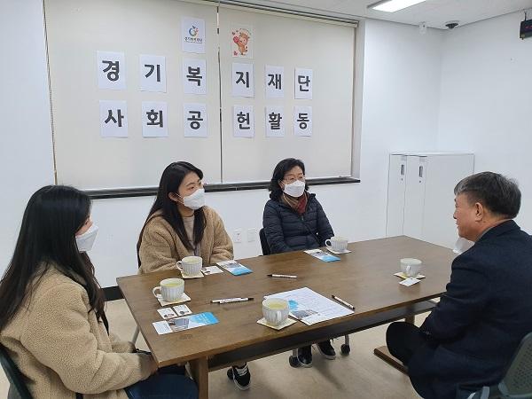2021년 경기복지재단-북부센터 1월 사회공헌활동